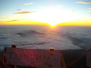 60 Best Fuji sunrise
